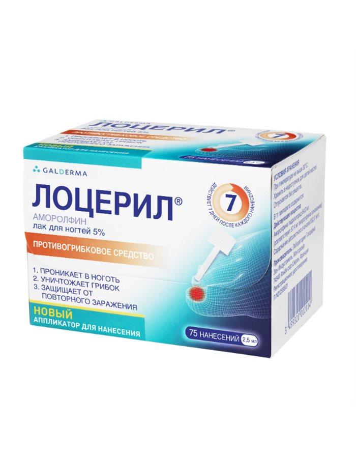 Lotseril nail polish antifungal 5% Amorolfin 2.5ml