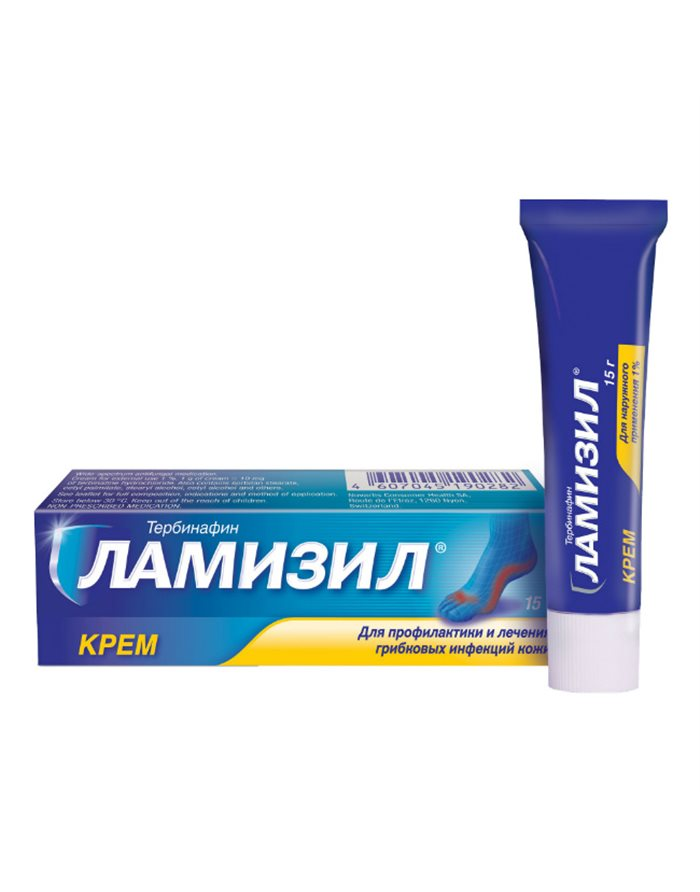 Lamisil Foot fungus treatment cream 1% Terbinafine