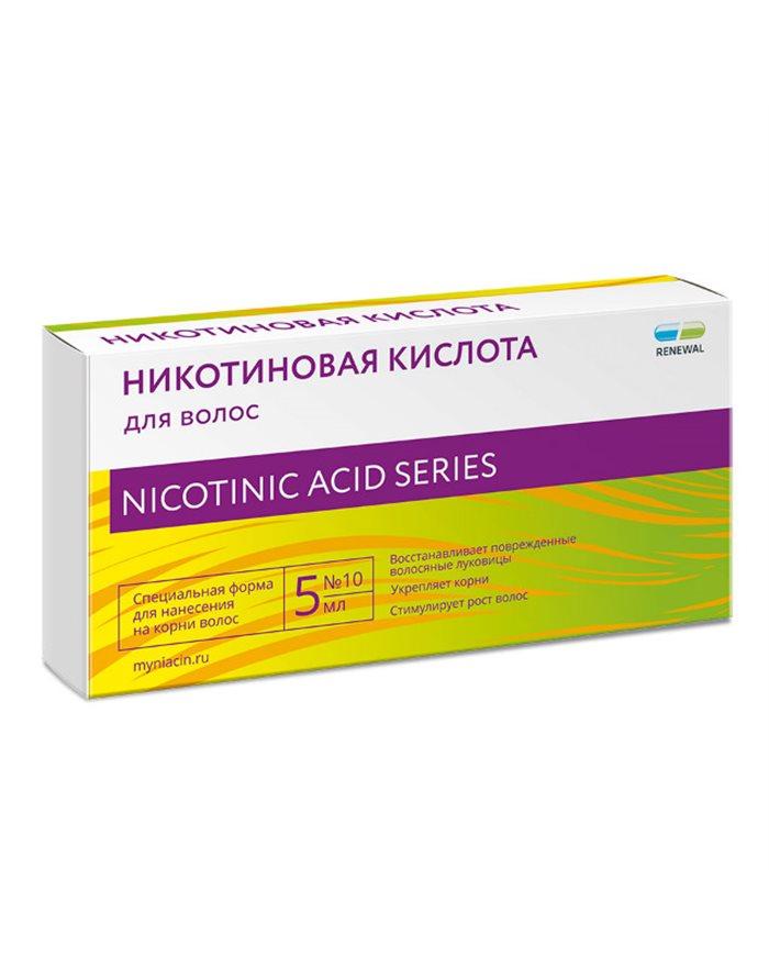 Renewal Nicotinic acid for hair 10mg/ml 5ml 10ampoules