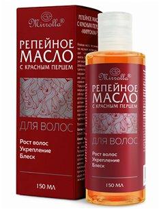 Mirrolla Burdock oil with red pepper 150ml