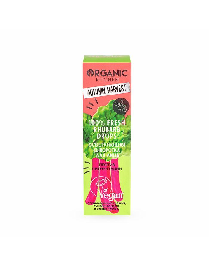 Organic Kitchen Autumn Harvest Brightening Face Serum 100% Fresh Rhubarb Drops Anti-Pigmentation 30ml