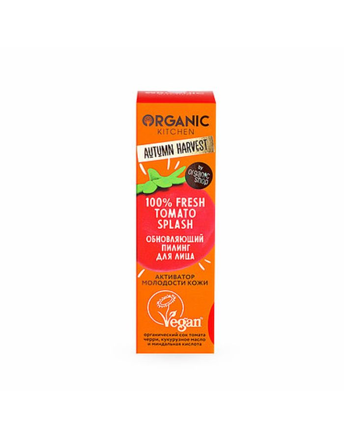 Organic Kitchen Autumn Harvest Face Peeling Renewing 100% Fresh Tomato Splash Against the signs of aging 30ml