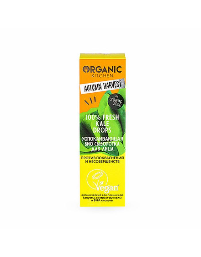 Organic Kitchen Autumn Harvest Face Serum Soothing 100% Fresh Kale Drops Anti Redness and Imperfections 30ml