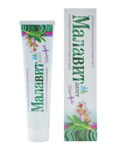 Malavit Toothpaste SAGE 75g