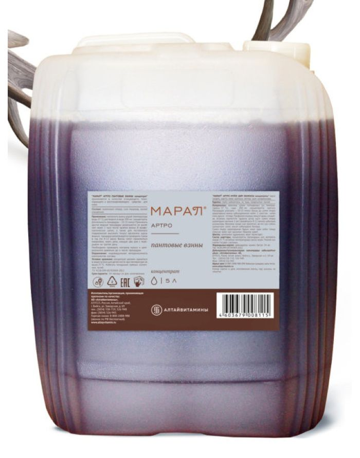 MARAL Antler baths for joints ARTRO 5 liters