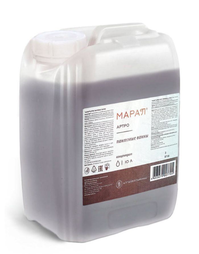 MARAL Antler baths for joints ARTRO 10 liters