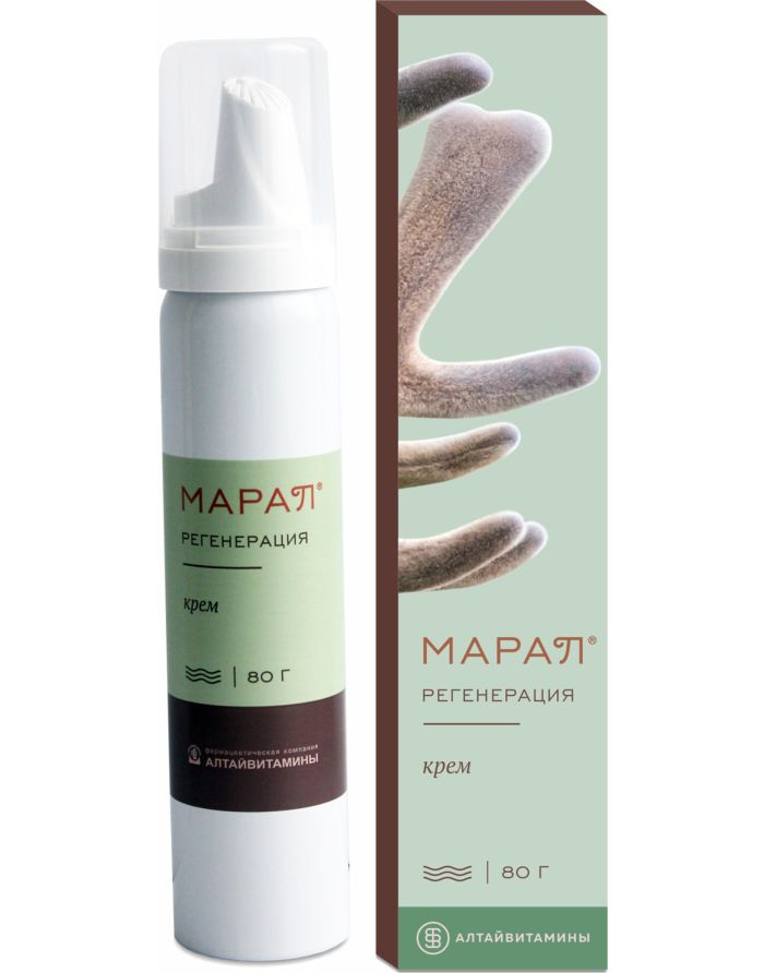 MARAL Regeneration cream 80g
