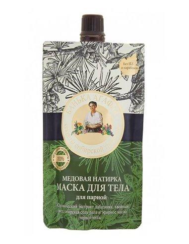 Agafia's Bania Body Mask Honey Rubbing 100ml
