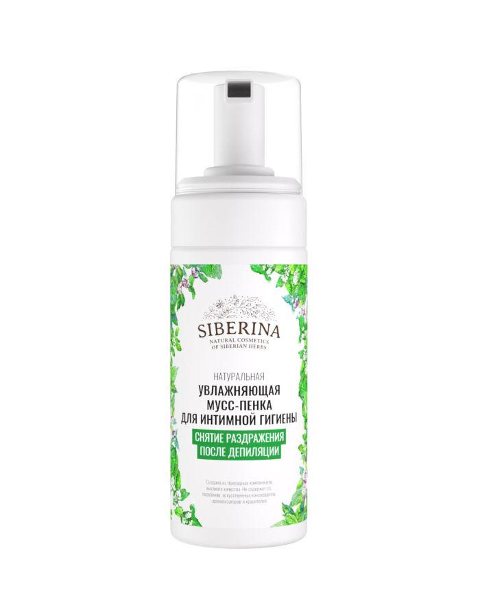 SIBERINA Moisturizing Foam Mousse for intimate hygiene Removing irritation after depilation 150ml