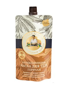 Agafia's Bania Body Mask Hot Anti-Cellulite 100ml