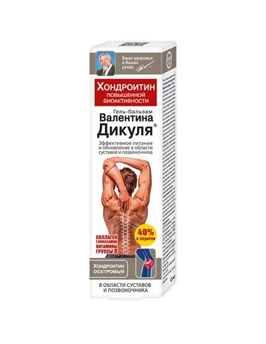 Валентин Дикуль Хондроитин осетровый бальзам 125мл
