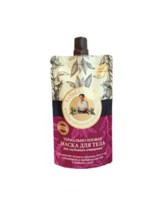 Agafia's Bania Body Mask Thermal- Silt 100ml
