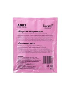 Teana AlgoBotoRelax ABR2 Восстанавливающая маска Морские сокровища 30г