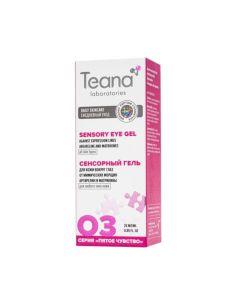 Teana Пятое Чувство O3 Гель для зрелой кожи вокруг глаз, разглаживающий мимические морщины 25мл