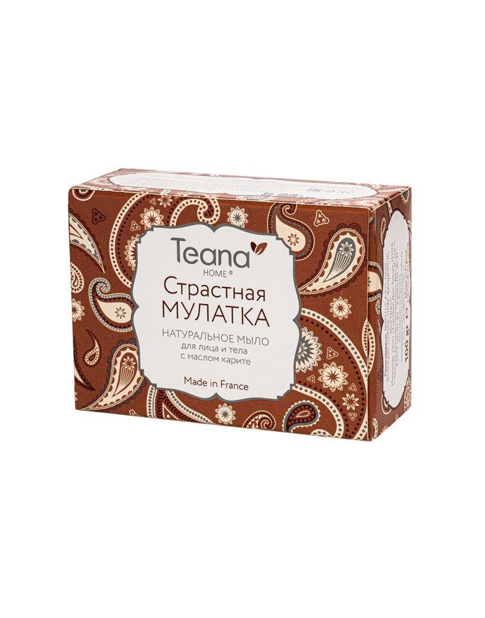 Teana Home Натуральное мыло Страстная мулатка 100г