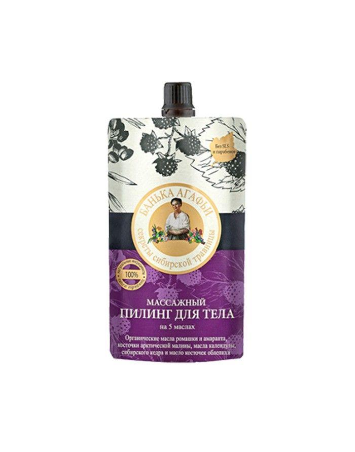 Agafia's Bania Body Peeling Massage 5 Oils 100ml