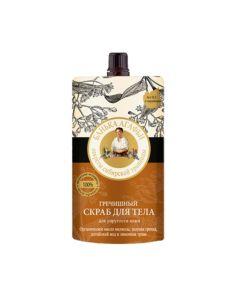 Agafia's Bania Body Scrub Buckwheat for Skin Elasticity 100ml